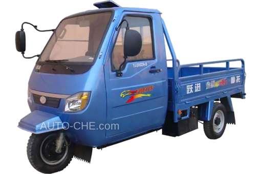 Cargo Trike with cab