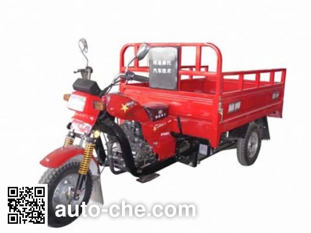 Andes cargo moto three-wheeler AD150ZH-5