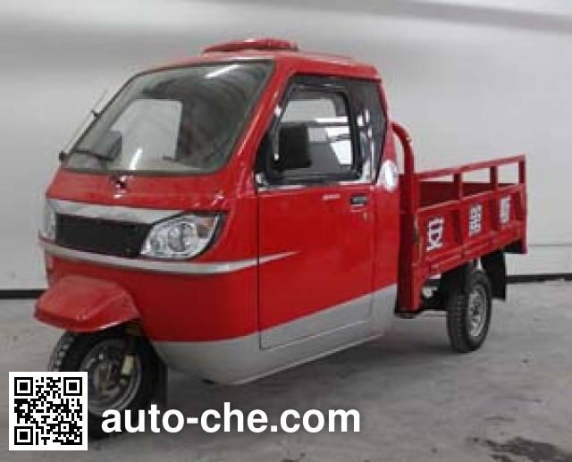Andes cab cargo moto three-wheeler AD200ZH-8