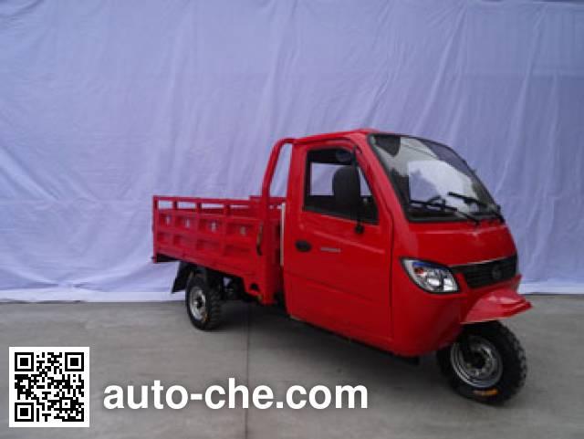 Yazhou Yingxiong cab cargo moto three-wheeler AH250ZH-9