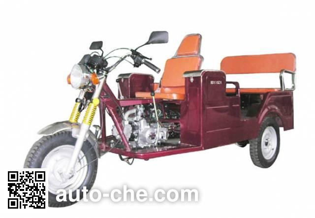 Baodiao auto rickshaw tricycle BD110ZK