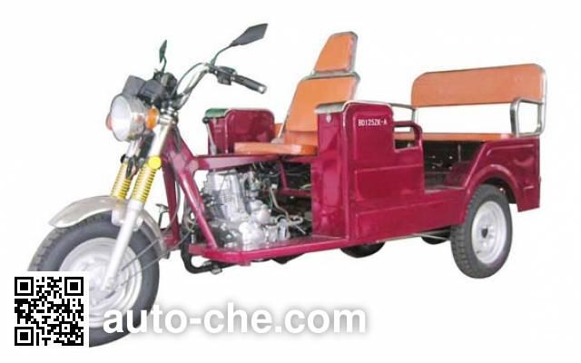 Baodiao auto rickshaw tricycle BD125ZK-A