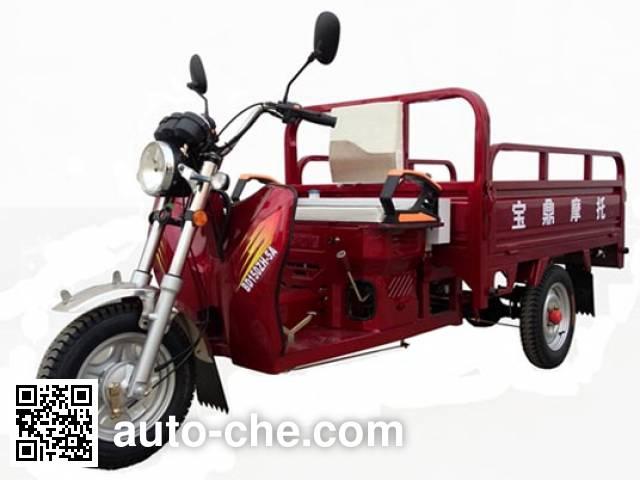 Baoding cargo moto three-wheeler BD150ZH-5A