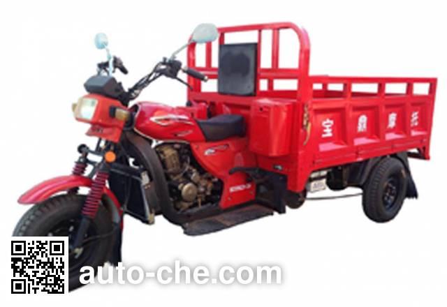 Baoding cargo moto three-wheeler BD200ZH-3A
