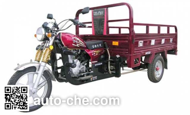 Baodiao cargo moto three-wheeler BD200ZH-A