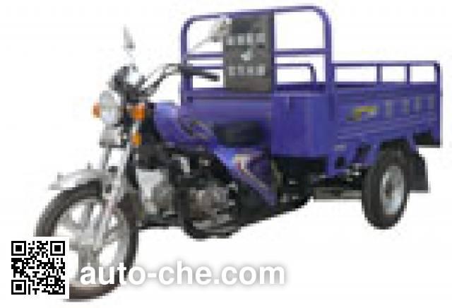 Baodiao Xiang cargo moto three-wheeler BDX110ZH-3