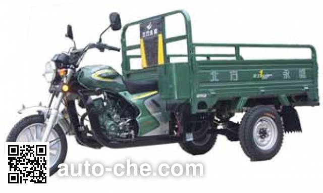 Baodiao Xiang cargo moto three-wheeler BDX150ZH-3