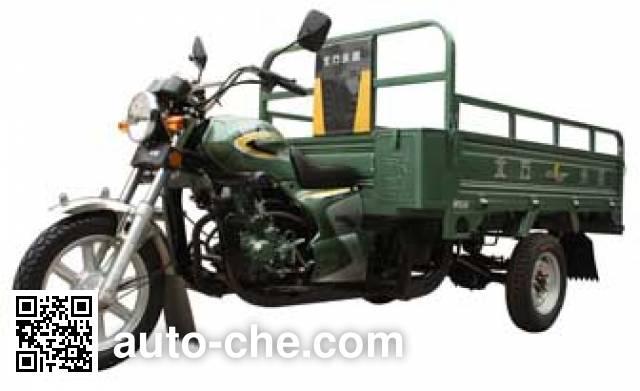 Baodiao Xiang cargo moto three-wheeler BDX175ZH-2
