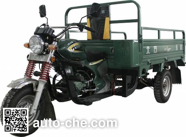 Baodiao Xiang cargo moto three-wheeler BDX200ZH-3