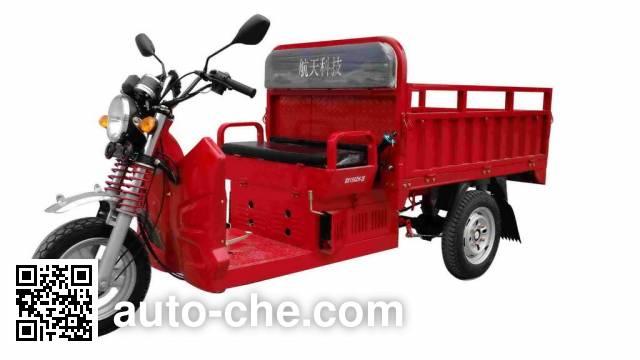 Bashan cargo moto three-wheeler BS150ZH-2E