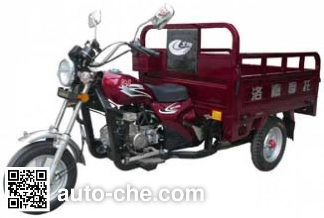 Beixiang cargo moto three-wheeler BX110ZH