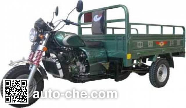 Beixiang cargo moto three-wheeler BX200ZH