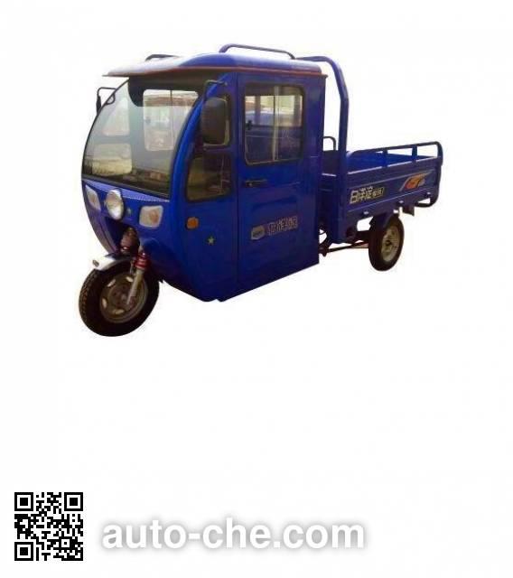 Baiyangdian cab cargo moto three-wheeler BYD150ZH-2