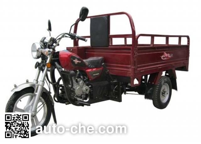 Chuanbao cargo moto three-wheeler CB150ZH