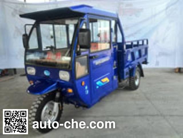 Changjiang cab cargo moto three-wheeler CJ150ZH-2