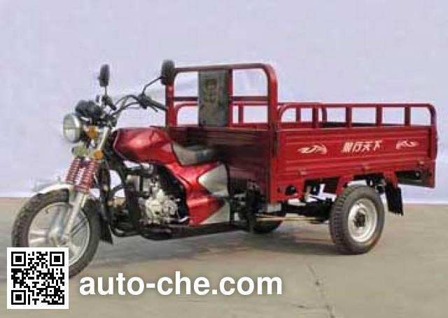 Jida cargo moto three-wheeler CT150ZH-13