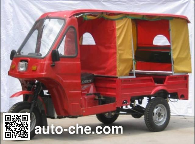 Jida auto rickshaw tricycle CT175ZK