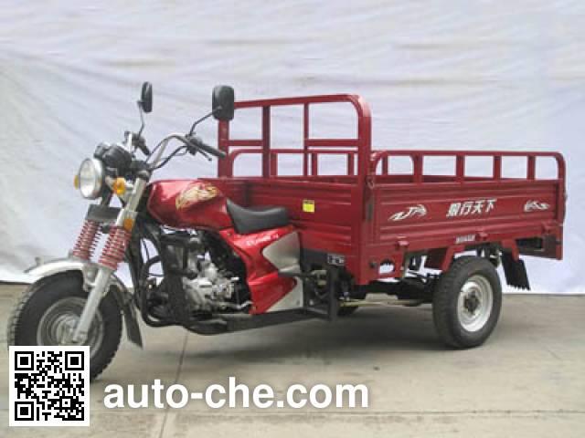 Jida cargo moto three-wheeler CT200ZH-13A