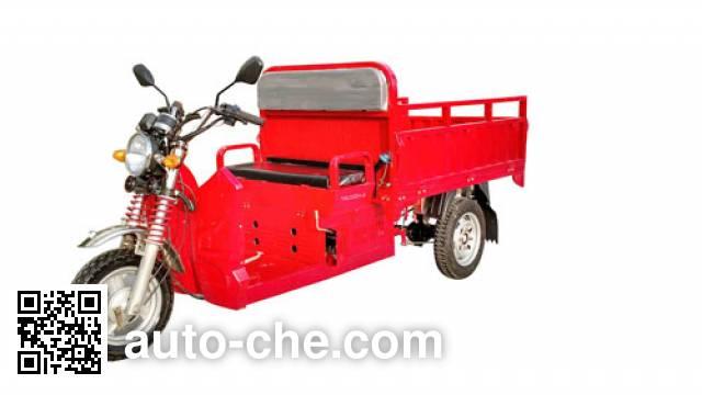Dongben cargo moto three-wheeler DB150ZH-A