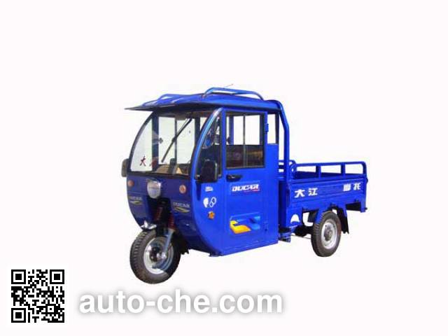 Dajiang cab cargo moto three-wheeler DJ110ZH-11