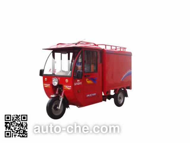 Dajiang cab cargo moto three-wheeler DJ110ZH-12