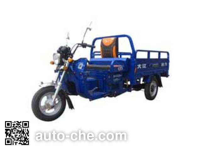 Dajiang cargo moto three-wheeler DJ125ZH-5