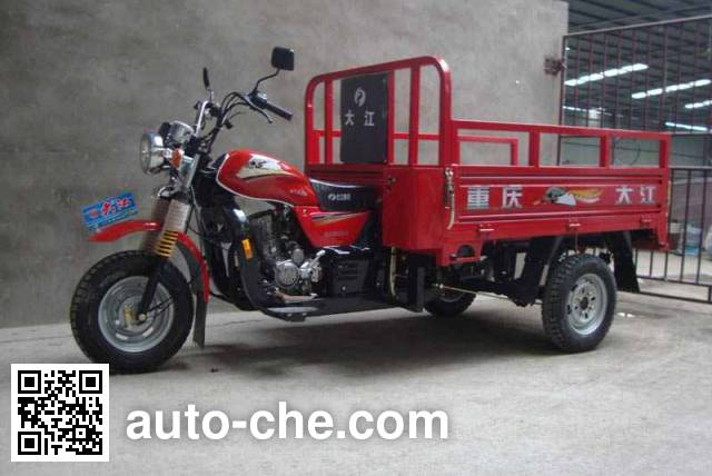 Dajiang cargo moto three-wheeler DJ150ZH-6