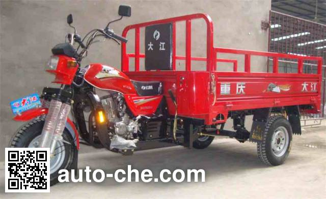 Dajiang cargo moto three-wheeler DJ175ZH-6