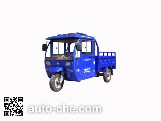Dajiang cab cargo moto three-wheeler DJ200ZH-9