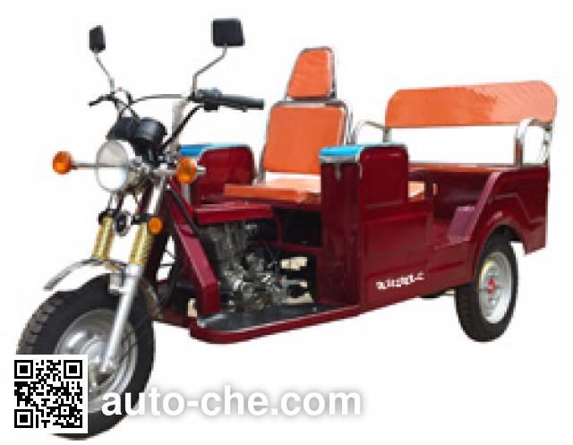 Dalishen auto rickshaw tricycle DLS125ZK-C