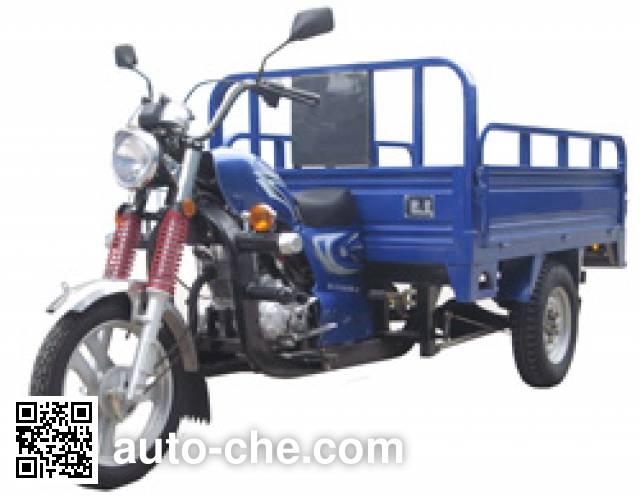 Dalishen cargo moto three-wheeler DLS150ZH-C