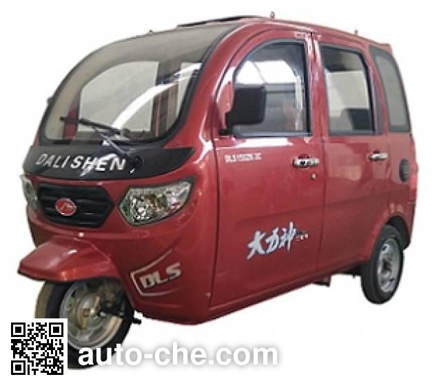 Dalishen passenger tricycle DLS150ZK-3C