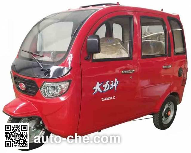 Dalishen electric passenger tricycle DLS4500DZK-2C