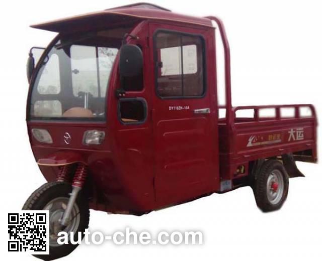 Dayun cab cargo moto three-wheeler DY110ZH-10A