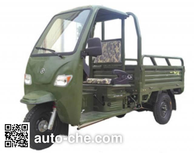 Dayun cab cargo moto three-wheeler DY110ZH-10D