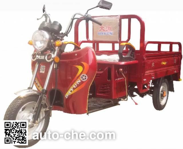 Dayun cargo moto three-wheeler DY110ZH-11