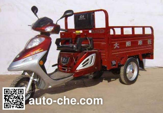 Dayang cargo moto three-wheeler DY110ZH-12A