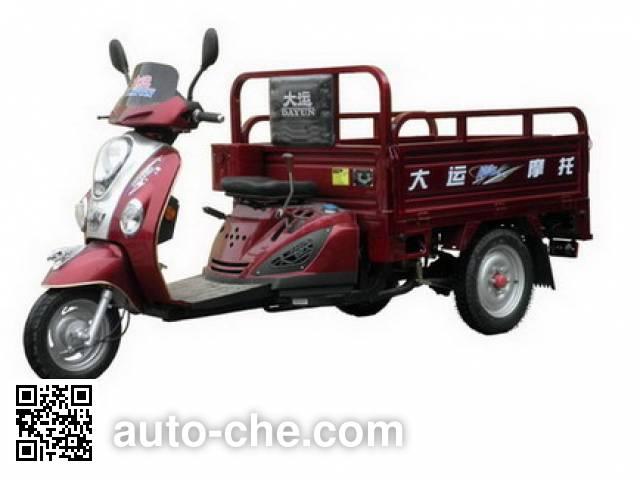 Dayun cargo moto three-wheeler DY110ZH-2