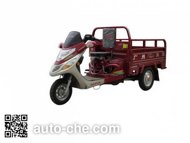 Dayun cargo moto three-wheeler DY110ZH-3