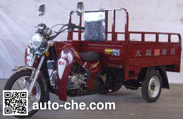 Dayang cargo moto three-wheeler DY110ZH-5A