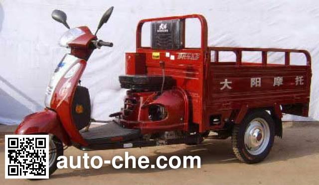 Dayang cargo moto three-wheeler DY110ZH-7A