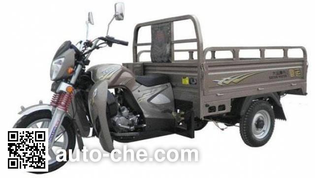 Dayun cargo moto three-wheeler DY150ZH-11