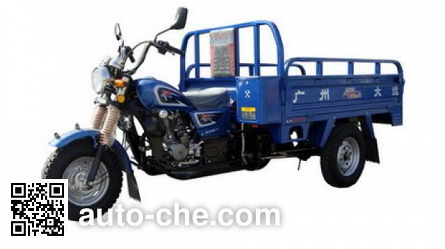 Dayun cargo moto three-wheeler DY150ZH-5