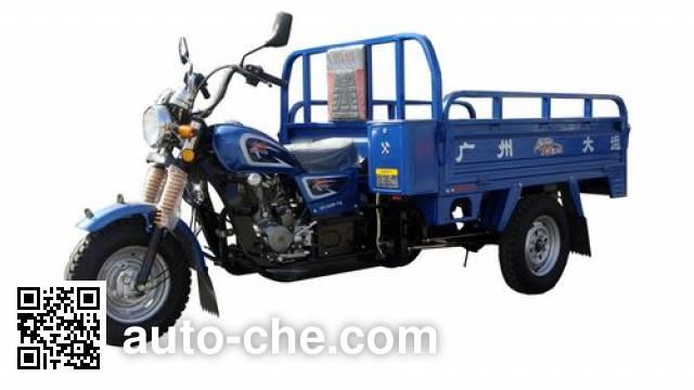 Dayun cargo moto three-wheeler DY150ZH-5A