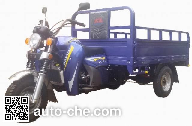 Dayun cargo moto three-wheeler DY150ZH-5B