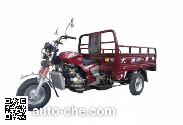 Dayun cargo moto three-wheeler DY150ZH-7