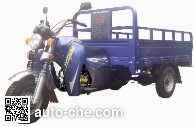 Dayun cargo moto three-wheeler DY175ZH-2B