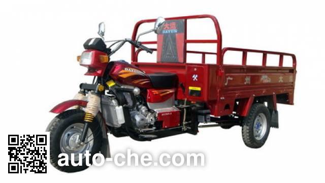 Dayun cargo moto three-wheeler DY175ZH-3