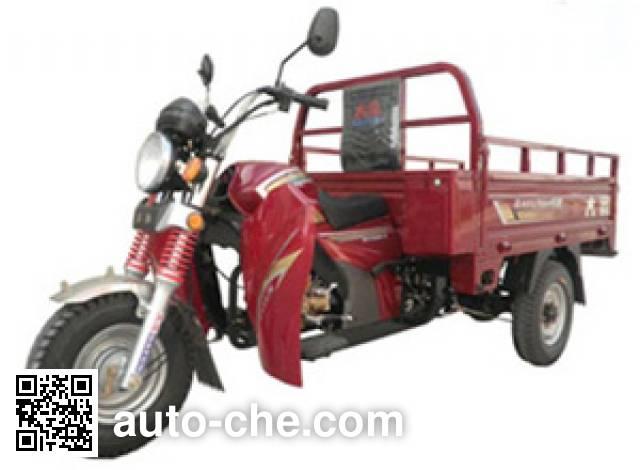 Dayun cargo moto three-wheeler DY175ZH-5A