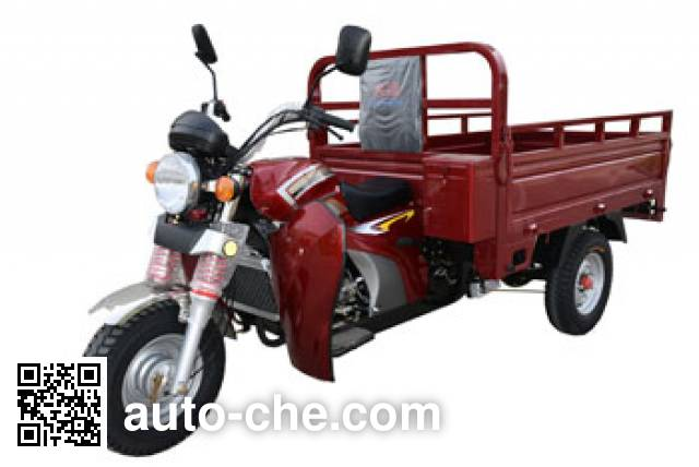 Dayun cargo moto three-wheeler DY150ZH-7A